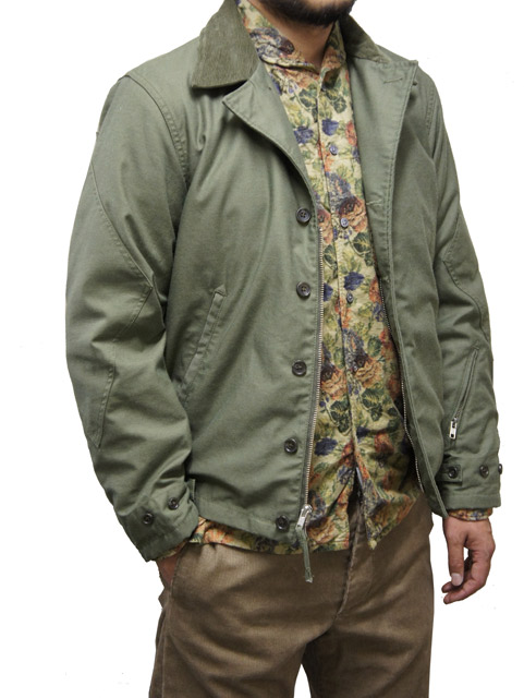M-41 Jacket Nyco Reversed Sateen